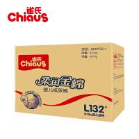 雀氏柔润金棉婴儿纸尿裤 L号132片