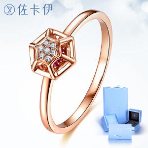 佐卡伊玫瑰18k金钻戒钻石女戒时尚群镶钻石求婚戒指女正品巢系列