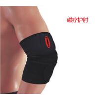 保暖透气吸汗护肘带护肘  磁疗护肘篮球运动护具