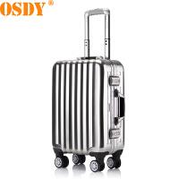 【可礼品卡支付】OSDY铝镁合金拉杆箱 20寸登机箱26/29寸托运箱   铝镁合金旅行箱6899
