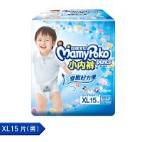 妈咪宝贝拉拉小内裤纸尿裤尿不湿(男) XL15p