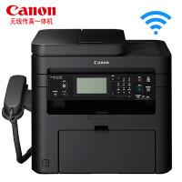 佳能MF229dw 黑白激光打印机多功能一体机打印复印扫描传真无线WIFI办公家庭替代4890DW
