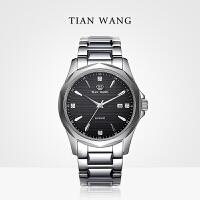 天王表男士手表时尚商务间钨钢情侣石英手表GS3673S