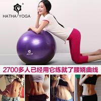 【马甲线神器】哈他 健身瑜伽球加厚防爆瑞士孕妇分娩球正品