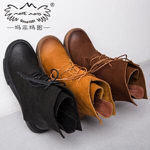 玛菲玛图秋冬欧美复古短靴大码女靴手工系带马丁靴女平底短筒靴潮009-39S