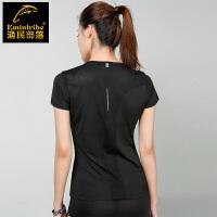 健身t恤运动衫运动体恤短袖女夏季美背速干t恤宽松训练跑步上衣
