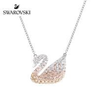 【当当自营】 施华洛世奇(SWAROVSKI)渐变色大号Swan天鹅项链 5215034