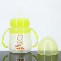 小不点-宽口径带柄升级硅胶奶瓶140ML-黄X-DY140-2