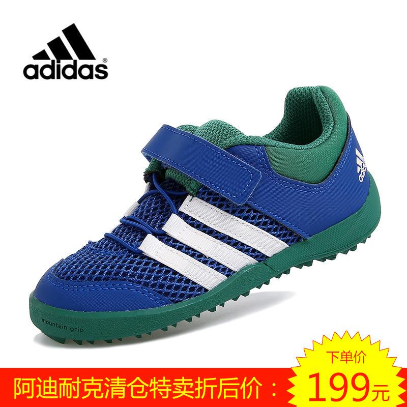 【特卖款】 阿迪达斯童鞋运动鞋春夏秋季男童鞋户外鞋 AF3915 B27268 B27269 BB5806