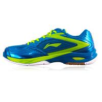 LINING李宁羽毛球鞋男士款专业比赛运动鞋子AYAJ073减震防滑透气