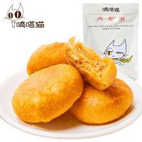 嘀嗒猫 肉松饼228g 传统糕点休闲零食小吃点心面包糕点