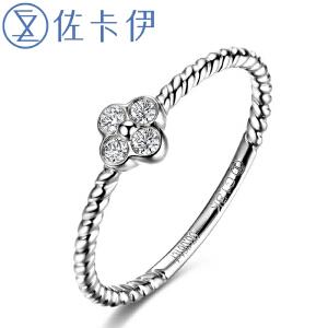 佐卡伊白18K金钻石戒指钻戒女戒 百搭戒指幸运草系列送女友礼物