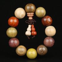 缘饰传说 多材质紫檀木多宝佛珠手串木质手链15种名贵木材念珠文玩