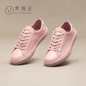 百搭休闲街拍小白鞋真皮春季女2017新款韩版女生粉色鞋子女夏平底