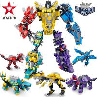 全店满99包邮!正版星钻积木3变恐龙五合一男孩变形机器人儿童拼装玩具积变战士