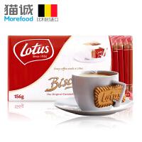 比利时进口 和情Lotus焦糖饼干156g 25片独立装酥性饼干零食品