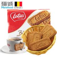 比利时进口 Lotus和情缤咖时焦糖风味饼干125g 饼干零食品