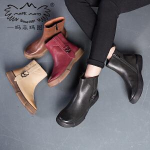 玛菲玛图欧美复古女靴休闲马丁靴大码短靴圆头平底短筒靴秋冬季套筒靴大码女靴 009-8D