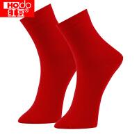 红豆男士袜子 红色喜庆鸿运本命年休闲棉袜 男式柔棉透气两双装