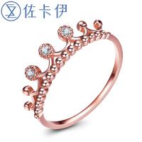 佐卡伊 桂冠 玫瑰18K金钻石结婚戒指女戒钻戒