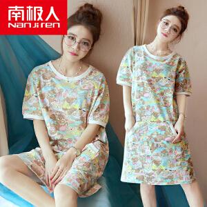 南极人睡裙女夏季纯棉短袖可爱清新韩版小熊中裙家居服夏天睡衣女