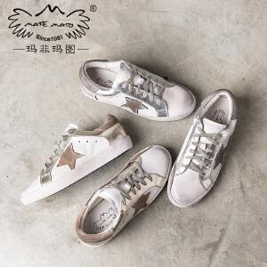 玛菲玛图女款小白鞋女2017新款时尚镂空百搭学生透气复古学院风系带小脏鞋1688-8秋季新品