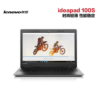 联想(Lenovo)IdeaPad 100S 14英寸轻薄便携笔记本电脑 双核N3060 4G内存 128G固态硬盘 集成显卡 Win10官方标配