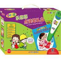 乐悠悠点读笔礼盒 MPR 早教3-6岁幼儿 红袋鼠婴儿幼儿画报嘟嘟熊画报点读笔 内含4本婴儿画报故事书