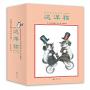 达洋猫绘本系列 第1辑(共7册)精装典藏