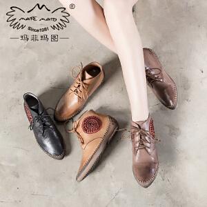 玛菲玛图古风靴子女秋款2017新款皮靴真皮百搭花朵短筒系带马丁靴718-8秋季新品