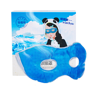 珍视明冷热敷双用冰敷眼罩 热帖冷贴两用可重复眼罩 夏季好选择