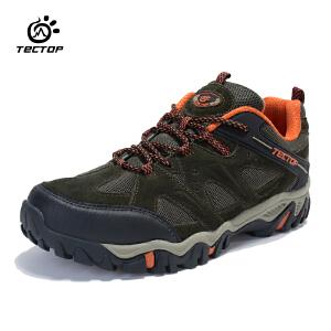 tectop探拓登山鞋男鞋低帮防水徒步鞋户外休闲越野跑鞋防滑耐磨