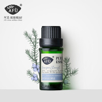 AFU阿芙 杜松精油 10ml  收缩 净化 肤色 精油芳疗 单方精油 支持货到付款