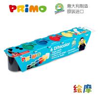 PRIMO/绘摩意大利制进口儿童迷你装 涂鸦颜料无毒可水洗手指画颜料