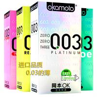 冈本003避孕套超薄 白金安全套g点润滑情趣型保险套套成人性用品