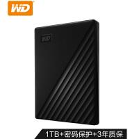 WD/西部数据 My Passport USB3.0 1TB移动硬盘1t 支持本地及云端备份 密码保护安全外加防震设计