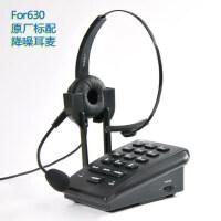 包邮 Hion/北恩 U800 呼叫中心 话务员 耳机 耳麦录音电话机  电脑弹屏,客户管理系统 通讯录 来电弹屏 录音留言