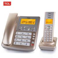 TCL D61 电话机 无绳电话 子母机 家用固定无线电话座机 特价包邮