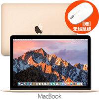 【苹果2016款】MacBook 12英寸笔记本电脑 256G/512G(双核/Intel Core M3/8G内存/256GB闪存、Core M5处理器/8G内存/512GB闪存)