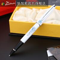 毕加索PS-606珍珠白财务笔钢笔当当自营