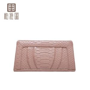 【支持礼品卡支付】柏雅图 简约时尚蛇纹头层牛皮手拿包女士钱包