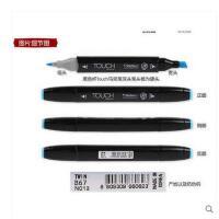韩国原装进口shinhan新韩 Touch 四代双头油性马克笔 touch4