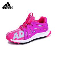 adidas/阿迪达斯童鞋儿童运动鞋男女童耐磨跑步鞋 B54164/B54162