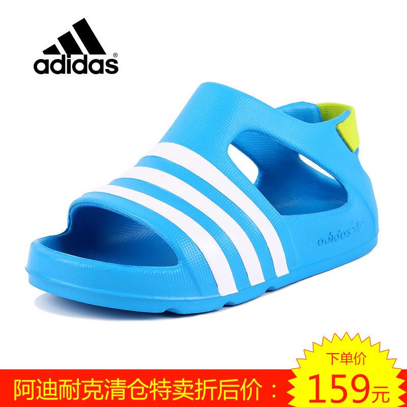 【特卖款】 阿迪达斯童鞋夏季男女童凉鞋 B25029
