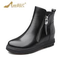 【冬季清仓】阿么牛皮加绒平底短筒女靴子圆头黑色牛皮切尔西靴女冬靴