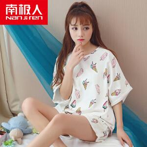 南极人韩版纯棉睡衣女夏季短袖短裤大码宽松少女士可爱家居服套装