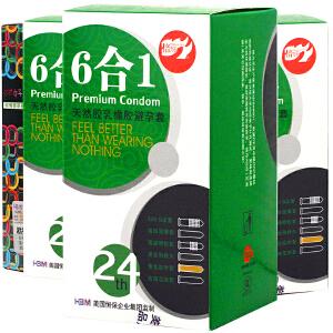 [当当自营]倍力乐 避孕套 安全套 特惠套装82只装 6合1装24只*3盒+你好色彩色套10只