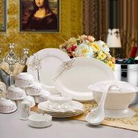 【当当自营】SKYTOP斯凯绨 碗盘碟碗筷陶瓷骨瓷餐具套装 56头永恒玫瑰