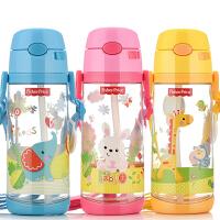 包邮!费雪儿童吸管水壶550ML 儿童学生夏季水杯 背带塑料杯