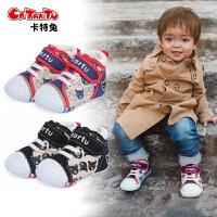 【跨店2件6折 3件5折】卡特兔crtartu男女宝宝机能鞋软底学步鞋子婴儿童透气防滑帆布鞋